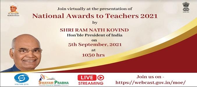 NATIONAL TEACHERS DAY AWARD